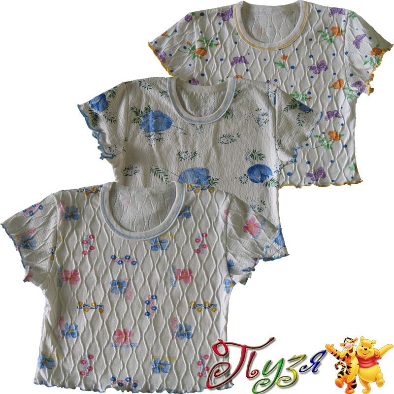 Блузки Детские Оптом От Производителя