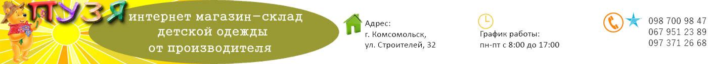 puzya.com.ua